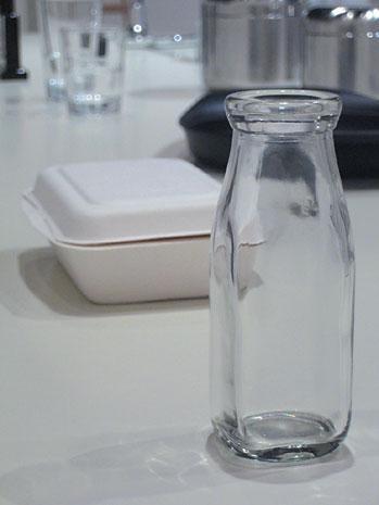 Bottiglia per il latte