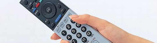 sony BRAVIA remote controller