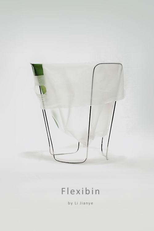 Flexibin by Kent Li