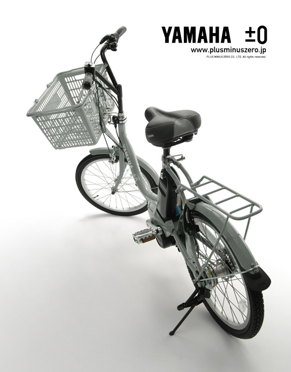 YAMAHA Plus Minus Zero Electro-Hybrid Bicycle