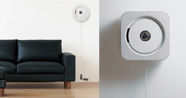 muji cd i d. Black Bedroom Furniture Sets. Home Design Ideas