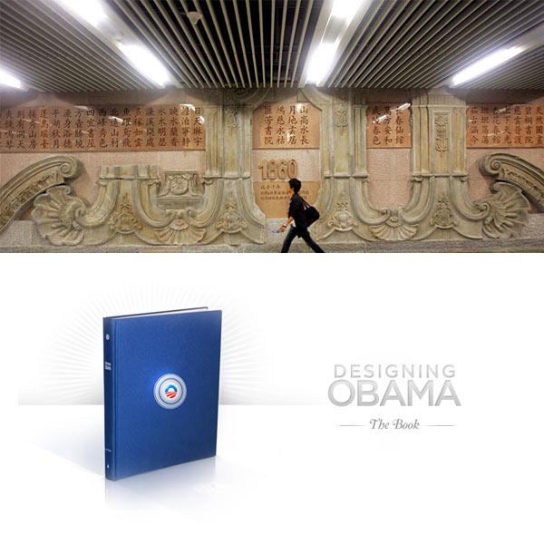 gov and design