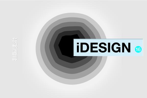 简报设计图片手绘图