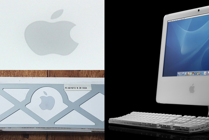 Apple iMac G5 iSight Logo