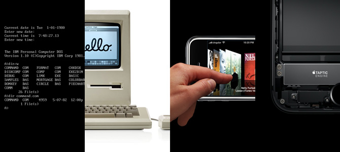 IBM DOS Mac iPhone Taptic