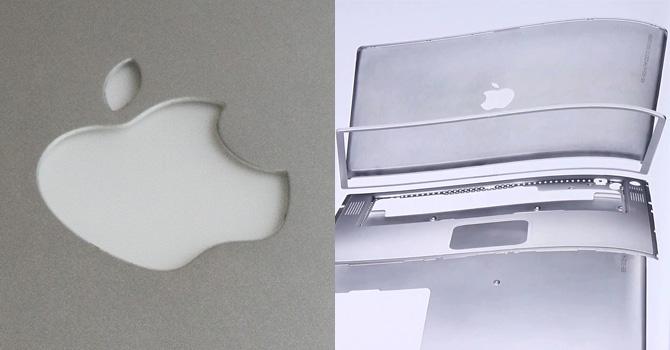 Titanium PowerBook G4 Logo