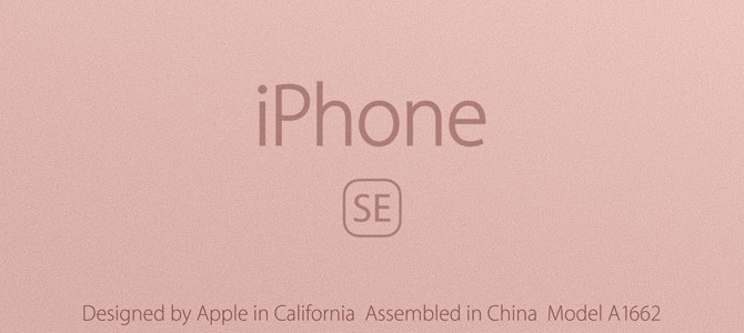 iPhone SE Logo