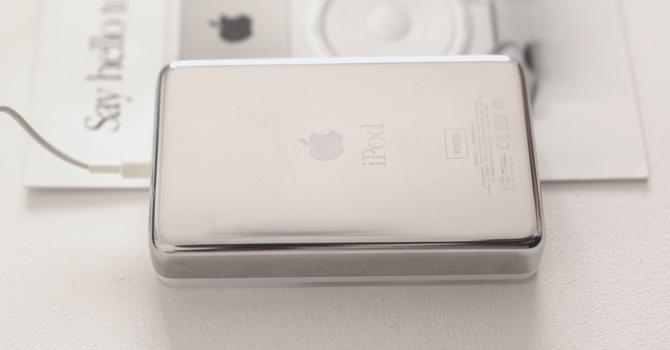 iPod 1st Gen Logo 201710