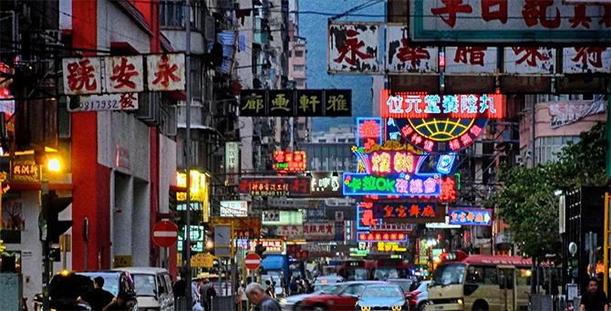 wonders of hong kong 0928